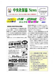 News14-11jpeg