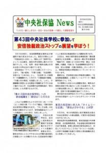 shaho-news