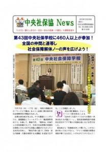 News15-06